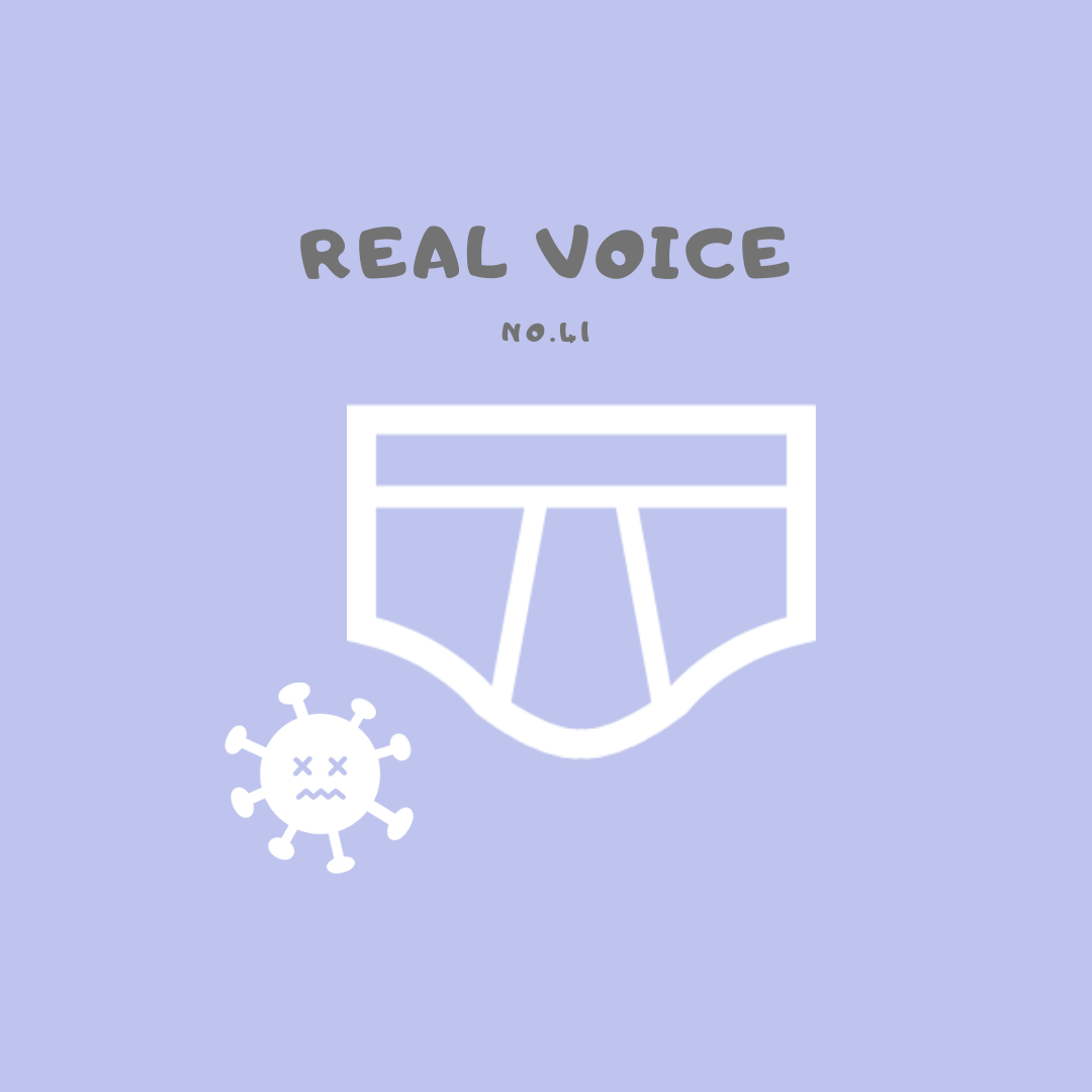 【Real voice vol.38】お昼寝の時間と友達に誘われる時間が同じで友達が減ってしまいます...。皆さんはどうしてますか?