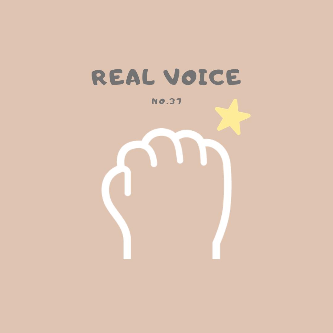 【Real voice vol.37】5ヶ月の娘。爪を切らせてくれない!いい方法が知りたいです。