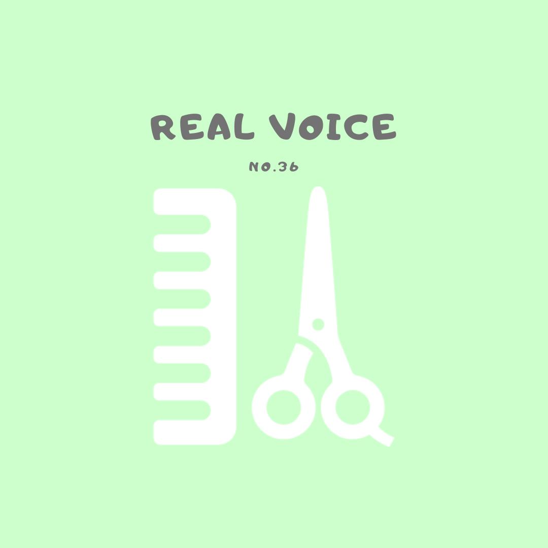 【Real voice vol.36】1歳の娘の髪が伸びてきたけど自分で切る自信がない。赤ちゃんのカットって美容院でやってくれるの?