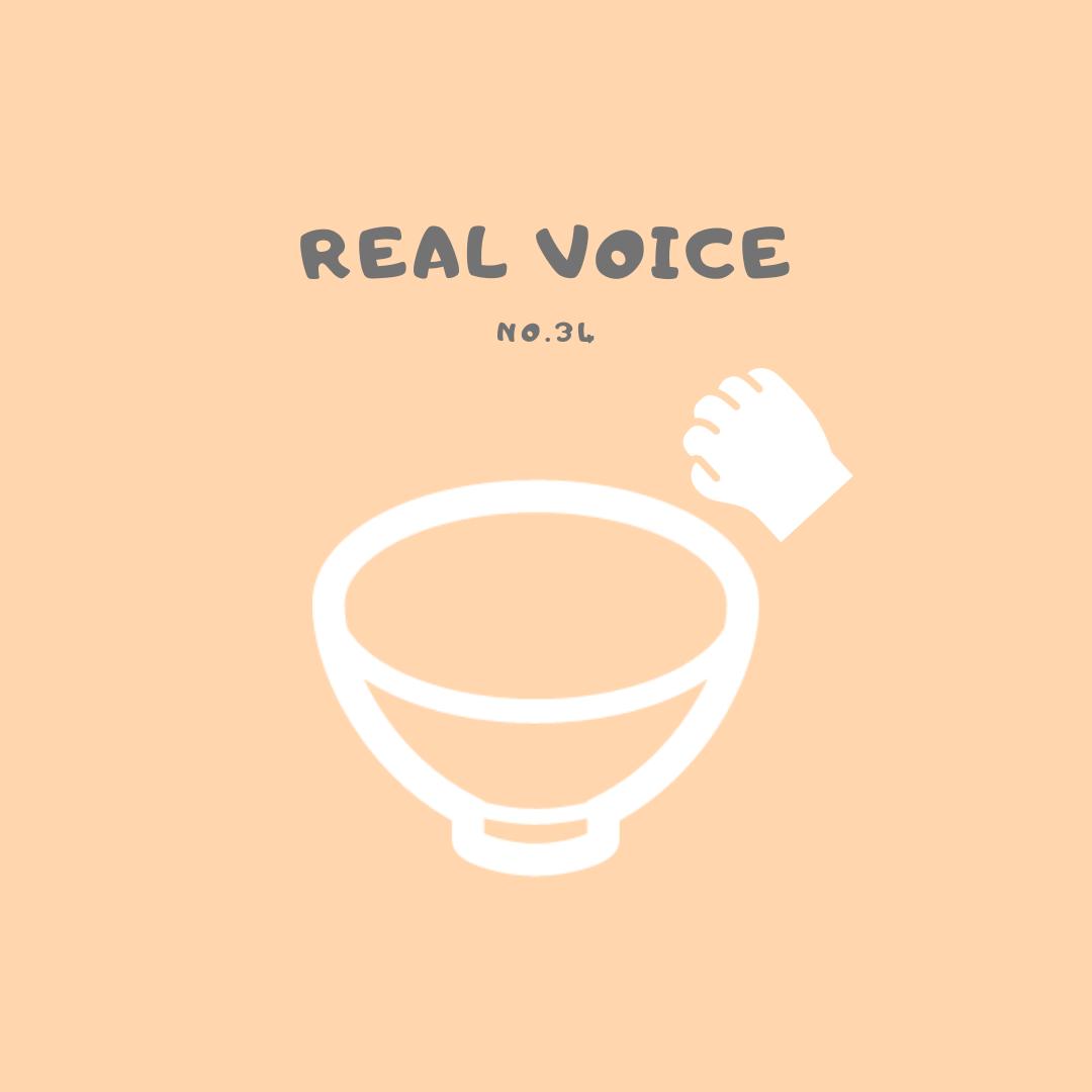 【Real voice vol.34】1歳10ヶ月の息子。ご飯をスプーンで食べてくれない。どうしたら食べてくれますか?