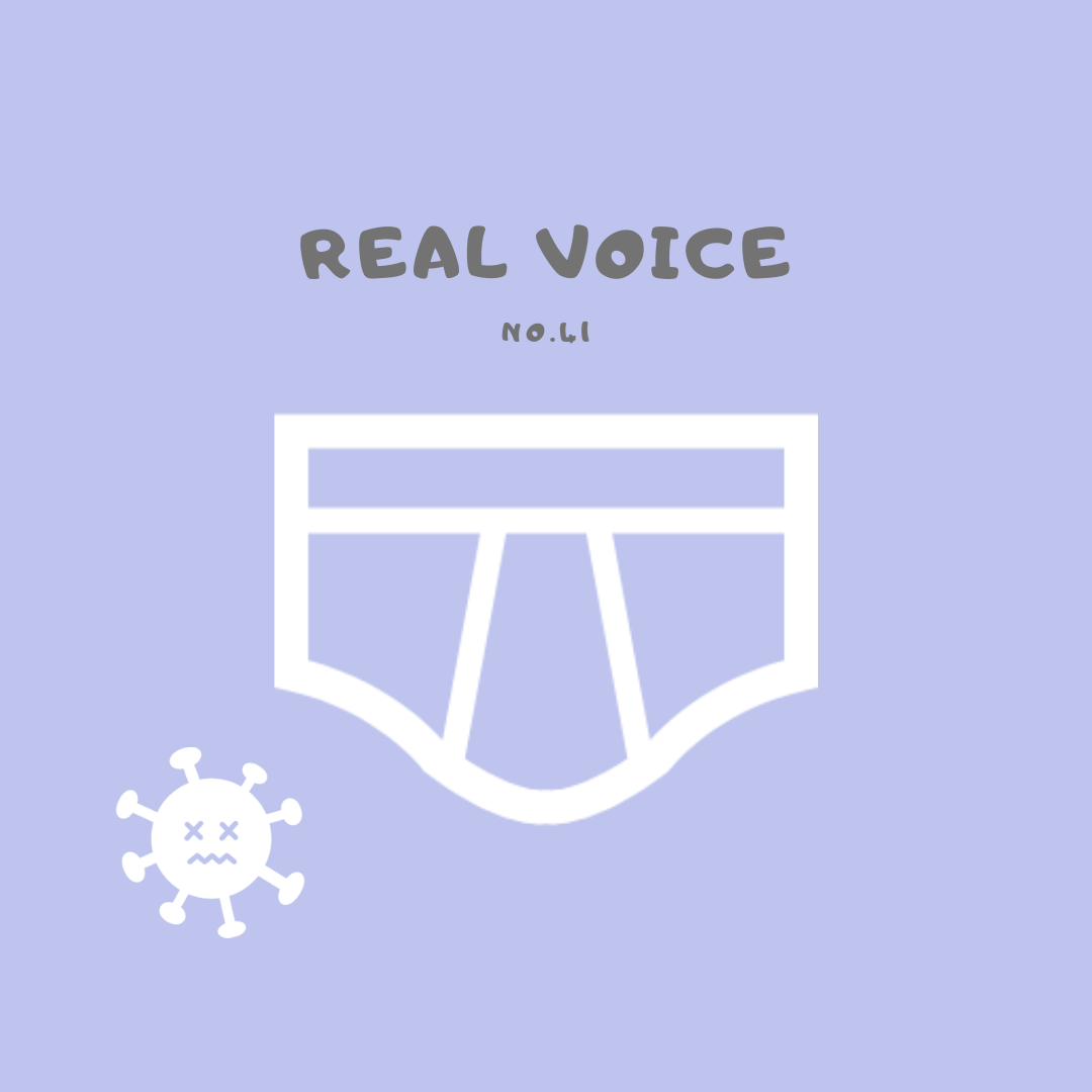 【Real voice vol.41】肛門周囲膿瘍になった方、1歳までに再発した方はいますか?