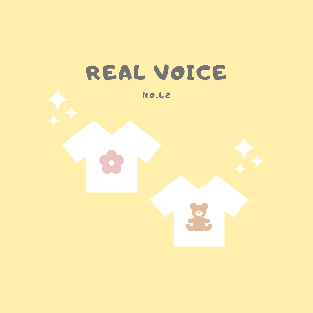 【Real voice vol.42】オススメのインナーのTシャツが知りたい!!
