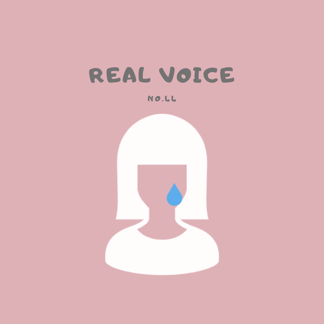 【Real voice vol.44】家事に育児にいっぱいいっぱい...。ストレス発散方法を教えて!