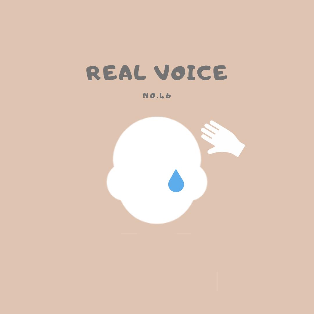 【Real voice vol.46】自分で自分の頭を叩く息子。何か問題があるのでしょうか...