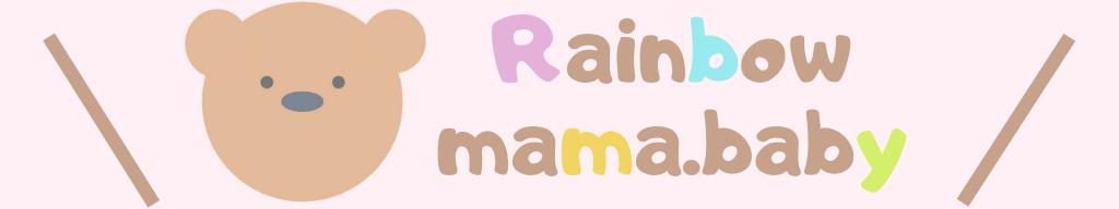 Rainbow mama.baby