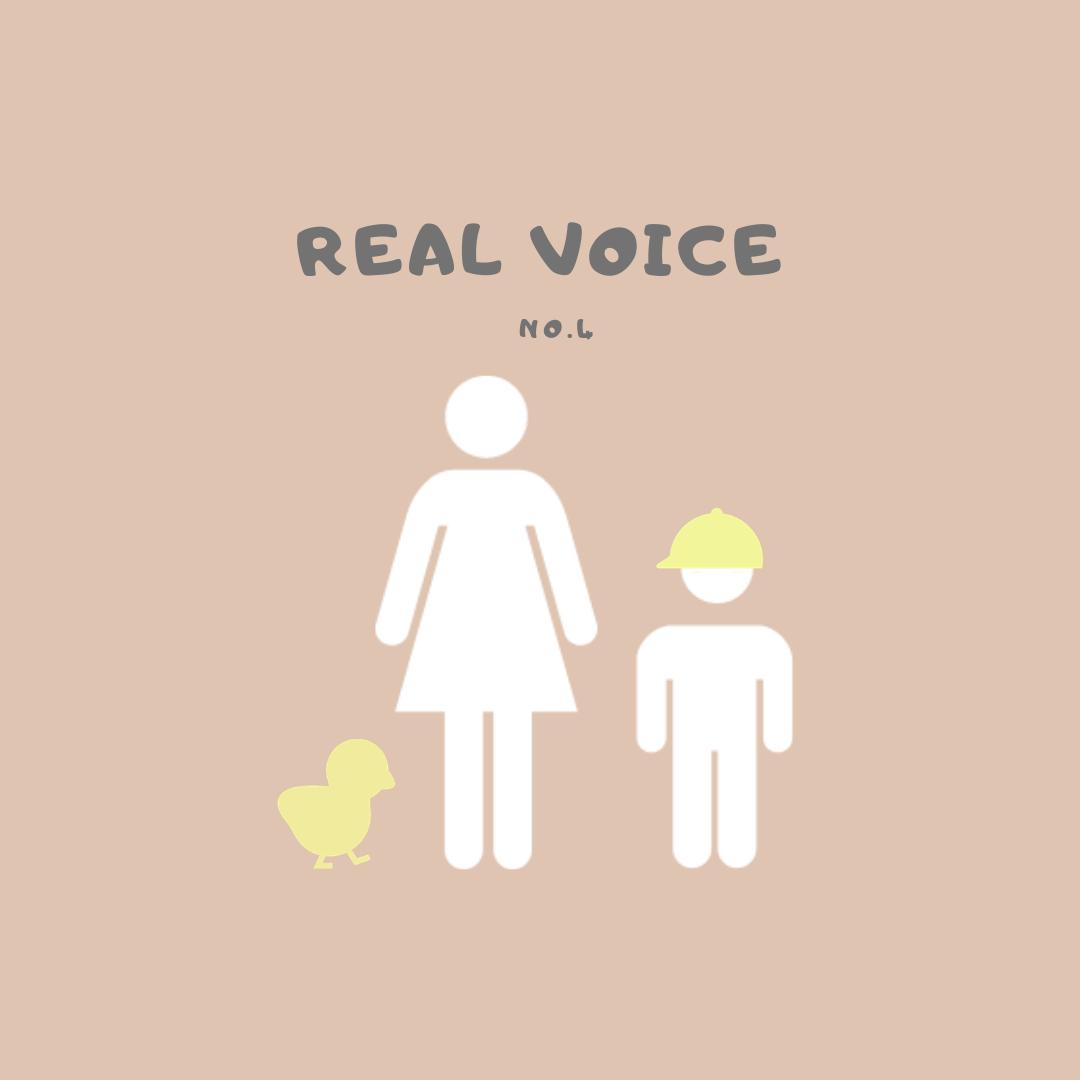 【Real voice vol.4】専業主婦でおうちにいるけど、幼稚園や保育所に預けるタイミングが難しい...!みんなはいつ頃どんな理由で入れたの?