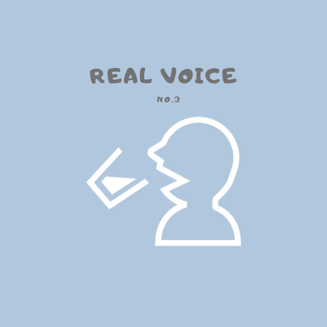 【Real voice vol.3】赤ちゃんに、大人用のお茶やミネラルウォーターはいつ頃からあげてもいいの?