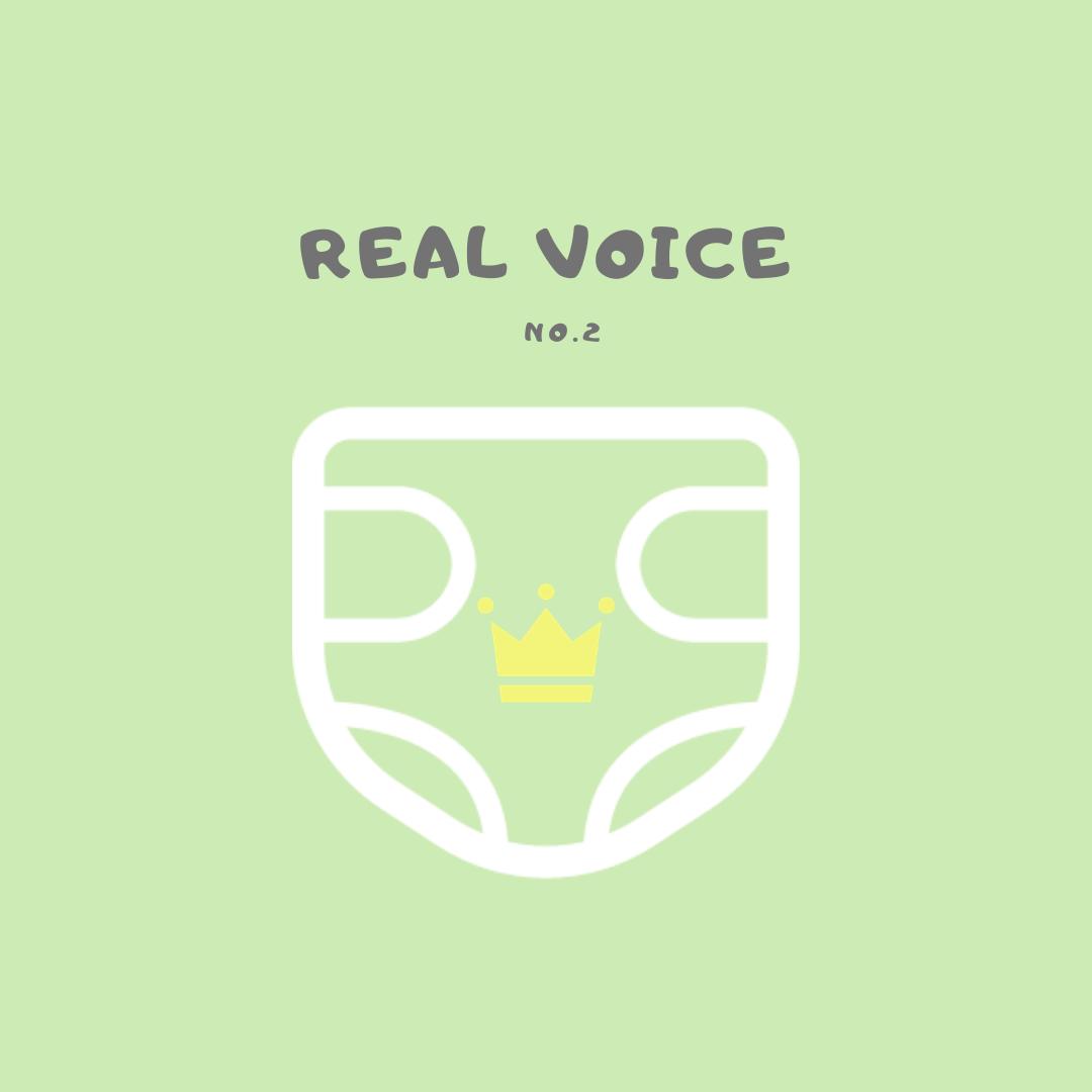 【Real voice vol.2】もうすぐ赤ちゃんが生まれるけどオムツの種類がたくさんあって決められない!先輩ママのオススメは?