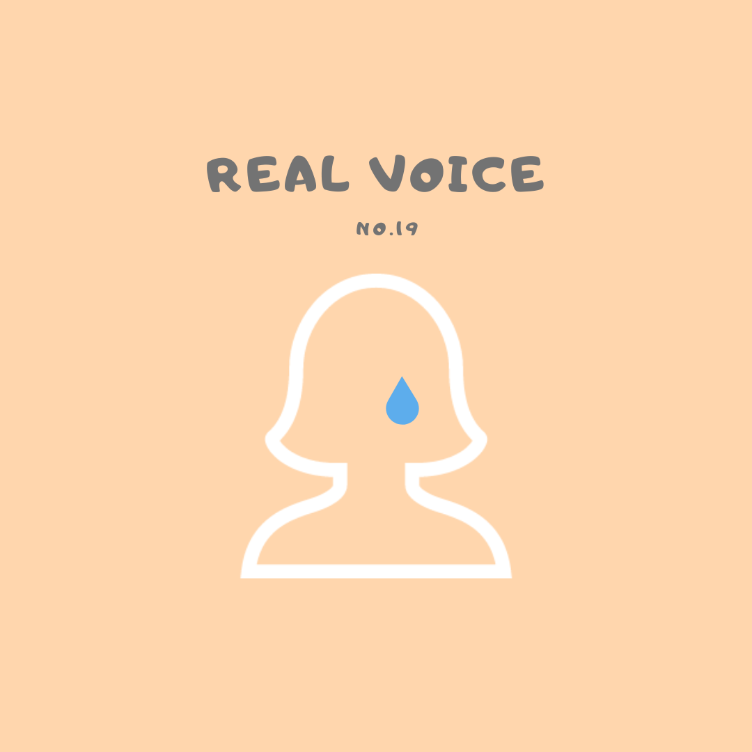 【Real voice vol.19】身寄りのない田舎での子育て。心が折れそうな時も...同じ経験のある方はどう乗り越えましたか?