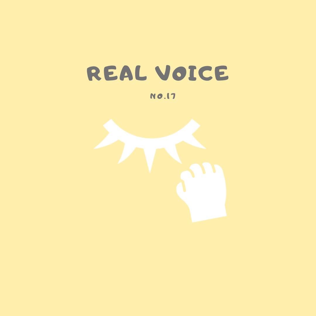 【Real voice vol.17】5ヶ月の我が子。特に何もなっていないけど目をよくこすります...。原因が知りたい。