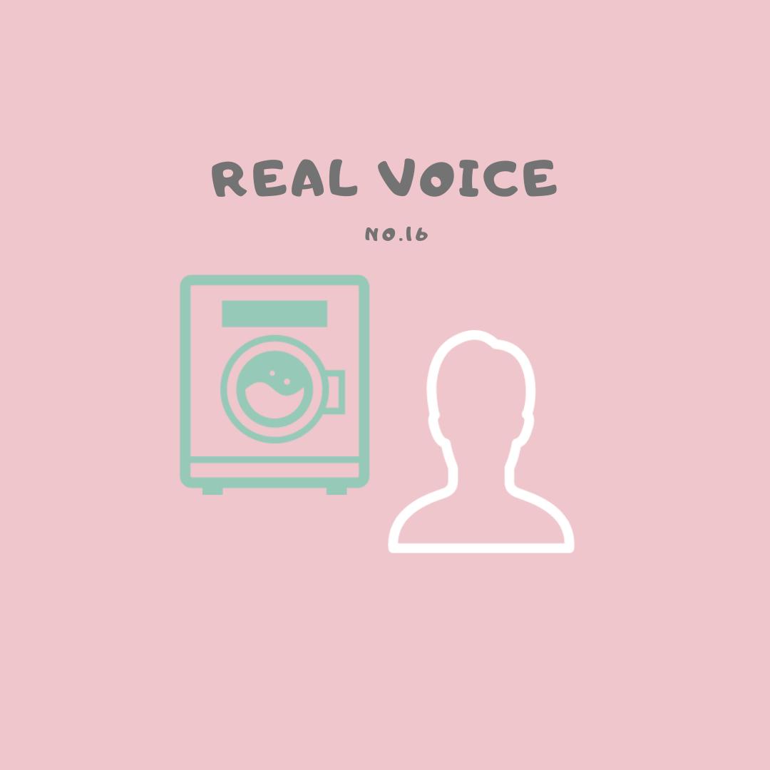 【Real voice vol.16】パパに家事を手伝ってもらうにはどうしたらいいですか?