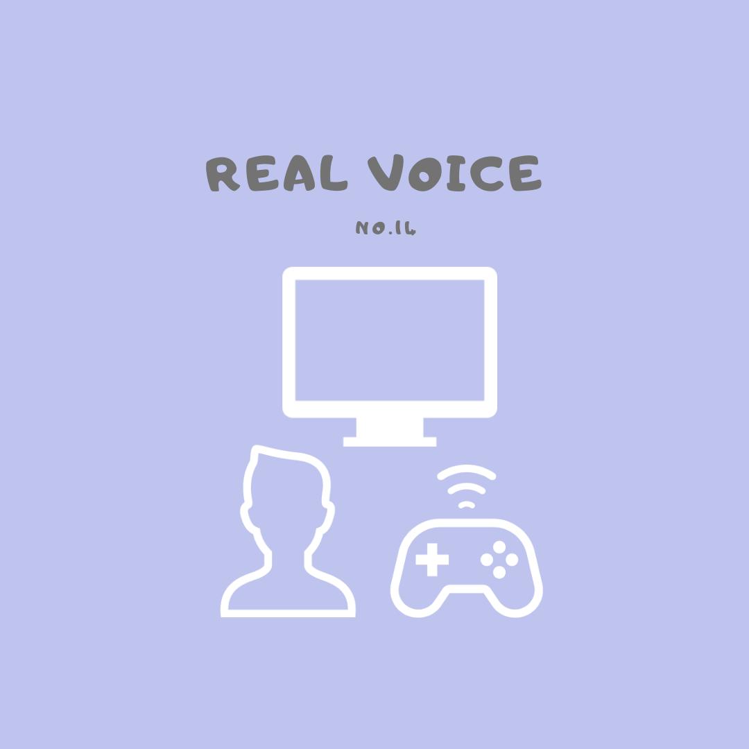 【Real voice vol.14】5ヶ月の赤ちゃんがいます。子どもの前でテレビゲームをするのってどう思う?