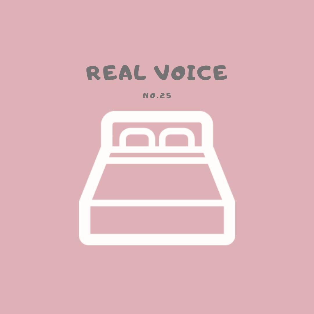 【Real voice vol.25】ベビーベッドが寝室に置けない!ベッド派のパパママは赤ちゃんをどこに寝かせてますか?