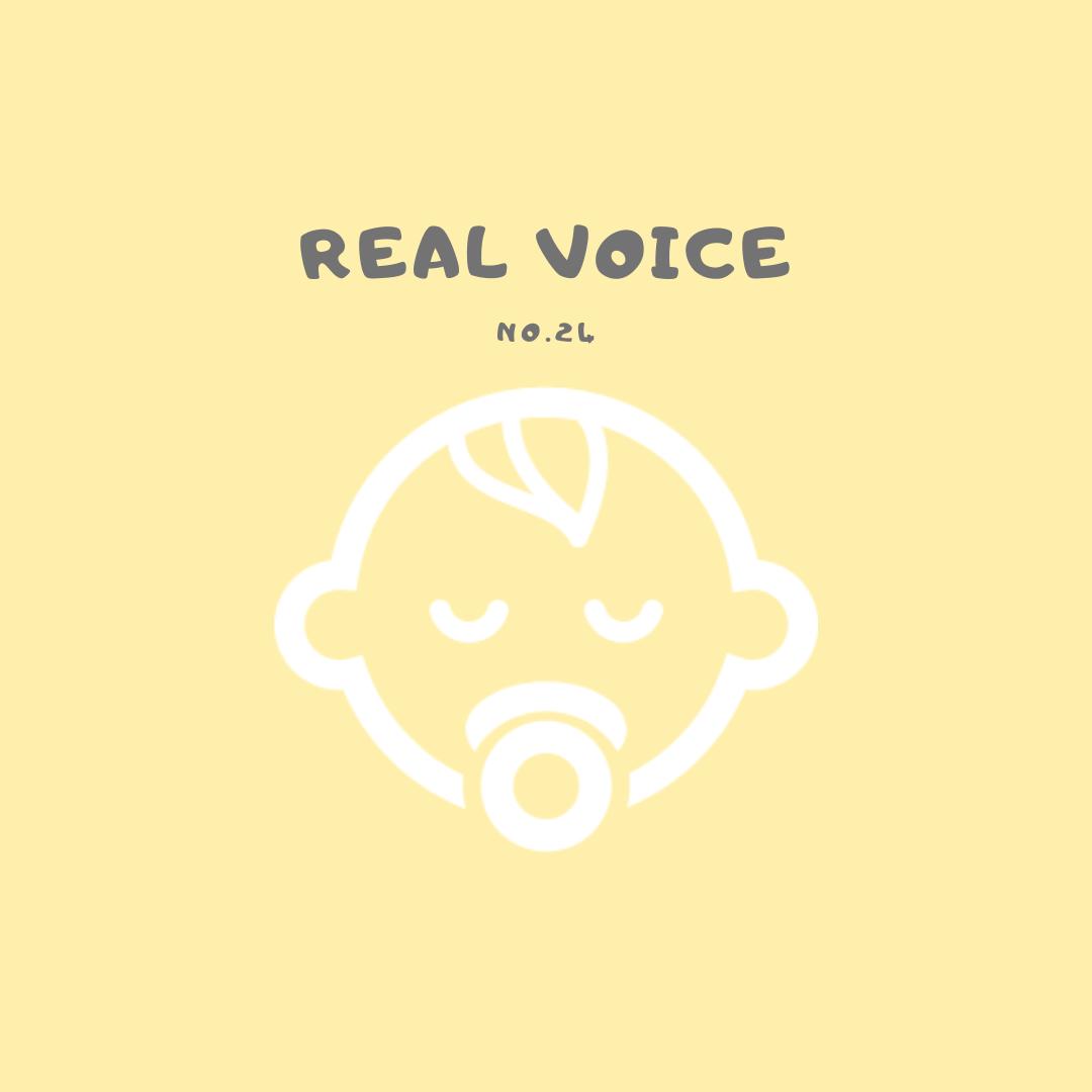 【Real voice vol.24】生後4ヶ月の寝かしつけについて。セルフねんねをして欲しいのですが抱っこばかりしているとNGですか?