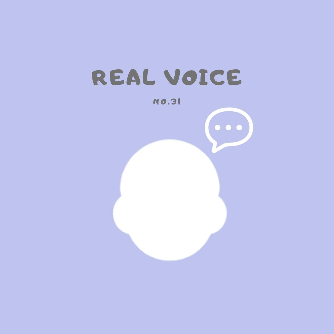 【Real voice vol.31】7ヶ月の娘がゔぅーと唸る。機嫌は良さそうだけど他の子もある事?原因は?