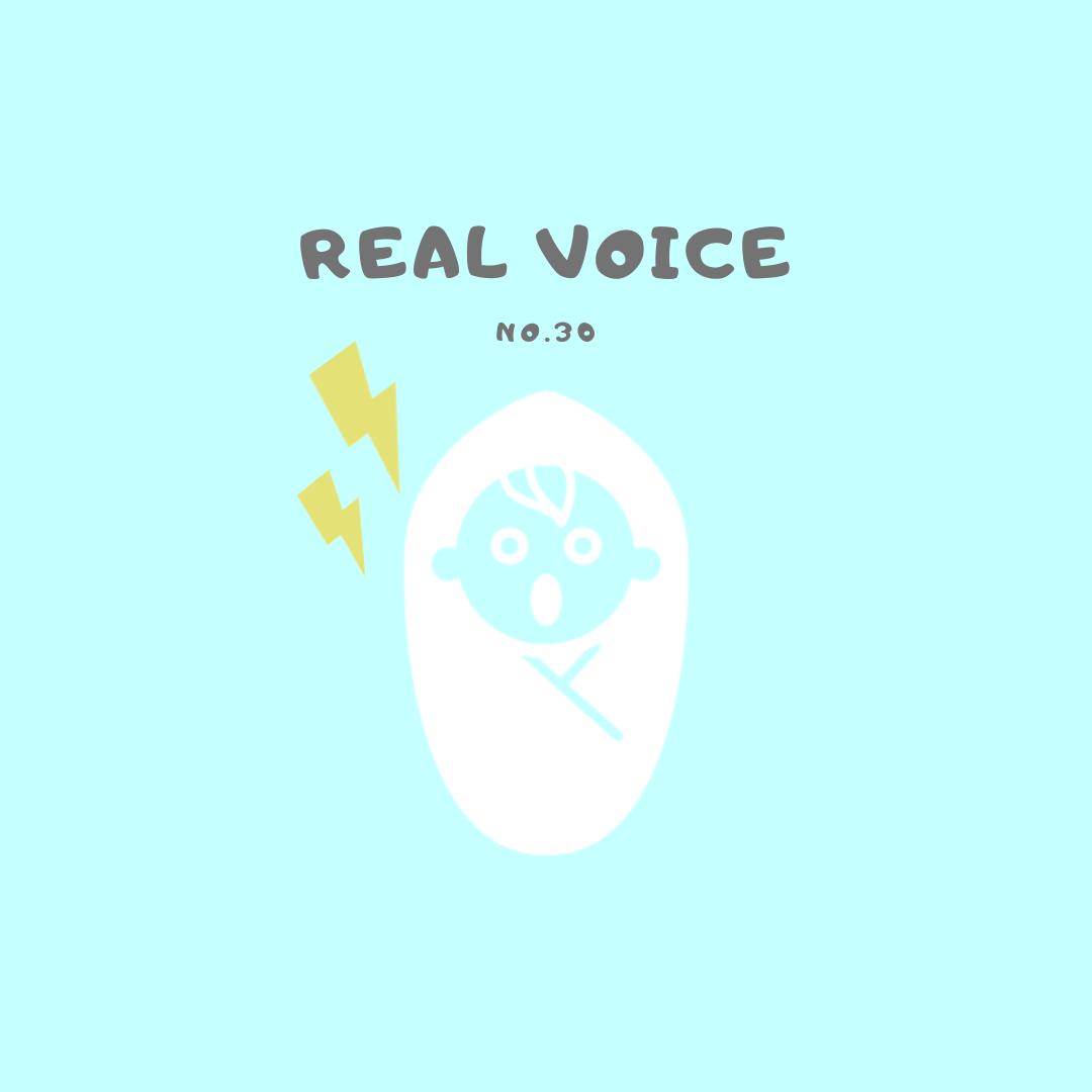 【Real voice vol.30】掛け布団やベビーカーの防寒を嫌がります。寒さ対策はどうしてますか?
