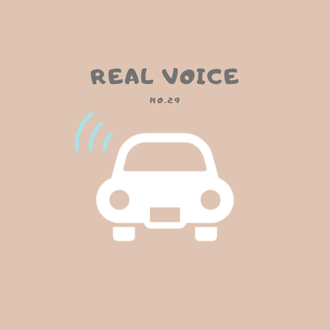 【Real voice vol.29】1歳の息子がチャイルドシートに乗るのがすごく嫌い。いつかは落ち着くものなのでしょうか?